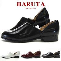 【送料無料】【あす楽】HARUTAハルタカジュアルレディース全3色150Spockスポックドクターシューズ本革レザー女性