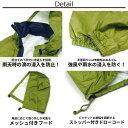 カジメイク Kajimeiku ADVENT RAIN SUIT メンズ 全5色 7540 アドペントレインスーツ ムレに強く、雨に強い。 レインコート 防水上下セット 透湿防水素材 合羽 カッパ 雨具 2