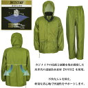 カジメイク Kajimeiku ADVENT RAIN SUIT メンズ 全5色 7540 アドペントレインスーツ ムレに強く、雨に強い。 レインコート 防水上下セット 透湿防水素材 合羽 カッパ 雨具 3