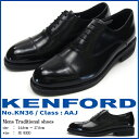 KENFORD ケンフォード ビジネスシューズ メンズ KN36...