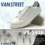 【大特価】VANSTREET ヴァンストリート ローカットスニーカー メンズ 全4色 VS-1426 ジュニア コート コートタイプ 白スニーカー ホワイト 通学靴 白靴