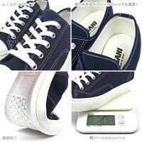 ASAHIアサヒスニーカーメンズレディースアサヒ502カジュアルデイリーレースアップキャンバス紐靴無地国産日本製ジュニア男女兼用ペアルック