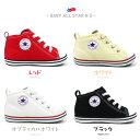 【即納】CONVERSE コンバース ベビーシューズ キッズ 全4色 BABY ALL STAR N Z ベビー オールスター N Z 7CK55 スニーカー 定番 ルーミーラスト フレックスソール 赤ちゃん 子供靴 男の子 女の子 ファーストシューズ 3