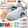 【あす楽】IFME イフミー スクールシューズ キッズ 全3色 SC-0002 上履き うわばき 上靴 スニーカー 子供靴 学校用 保育園