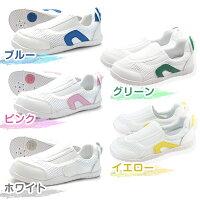 IFMEイフミースクールシューズキッズ全3色SC-0002上履きうわばき上靴スニーカー子供靴学校用保育園