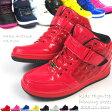 【あす楽】 【送料無料】PARK AVENUE パークアベニュー キッズスニーカー キッズ 全8色 PA-8132 ハイカット ダンススニーカー ダンス靴 ヒップホップシューズ