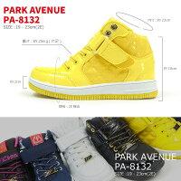 【送料無料】PARKAVENUEパークアベニューキッズスニーカーキッズ全8色PA-8132ハイカットダンススニーカーダンス靴ヒップホップシューズ
