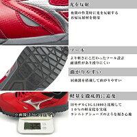 mizunoミズノ作業靴メンズ全4色ALMIGHTYLSC1GA1700スニーカーワーキングシューズプロテクティブスニーカー作業靴消防士造園整備士鳶職