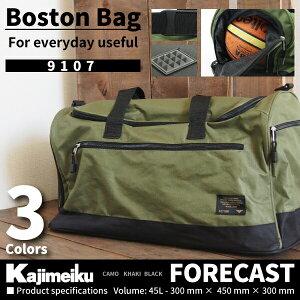 Kajimeiku カジメイク FORECAST フォーキャスト ボストンバッグ メンズ レディース 全3色 9107 ジュニア キッズ 肩掛け バックパック リュックサック アウトドア レジャー 45リットル プチプラ