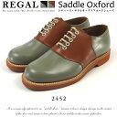 REGAL リーガル サドルオックスフォード レディース 全2色 2452 サドルシューズ レザー 本革 国産 日本製 おじ靴 スペクテイターシューズ アイビーファッション