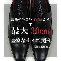 S-MAKEエスメイクビジネスシューズメンズ冠婚葬祭制菌消臭加工快適フォーマルポインテッドトゥメンズシューズストレートチップ紳士靴