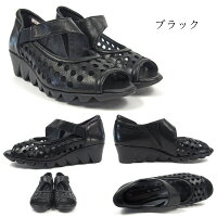 【送料無料】SPORTSNINEスポーツナインコンフォートパンプスレディース全2色8146コンフォートオープントゥ女性婦人靴本革カジュアル超軽量幅広3E日本製国産ウェッジソール