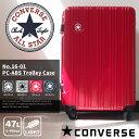コンバース CONVERSE キャリーケース No.16-01 PC/ABS Trolley Case メンズ レディース ジュニア TSAロック 静音 軽量 4輪