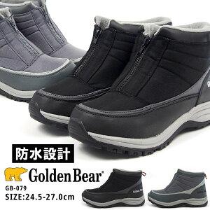 GOLDEN BEAR ゴールデンベアー GB-079 メンズ 防水 防寒 ウィンターシューズ 冬靴 ショートブーツ