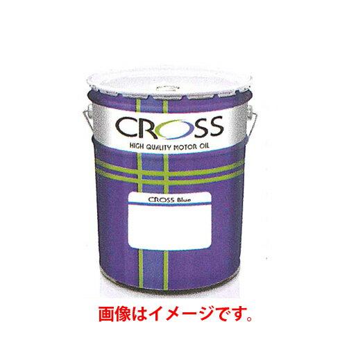 CROSS(クロス) ディーゼル車専用エンジンオイル WHITE DL1 5W-30 20L