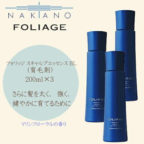【3個セット】ナカノ フォリッジ スキャルプエッセンス BL 200ml×3(育毛剤)ナカノ 頭皮マッサージ