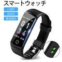スマートウォッチ レディース メンズ 腕時計 時計 HDカラースクリーン iPhone android 対応 心拍計 血圧計 歩数計 活動量計 スマートブレスレット 長い待機時間 着信通知 電話通知 多機能腕時計 睡眠検測 目覚まし時計・・・