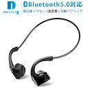 【2019最新版 Bluetooth5.0】Bluetoot