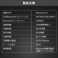【マグネット搭載】Bluetoothイヤホンスポーツ高音質マイク付きワイヤレスイヤホンブルートゥースイヤホンBluetooth4.2IPX5防水10時間連続再生CVC6.0ノイズキャンセリング【メーカー1年保証】iPhoneAndroid対応