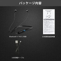 Bluetoothイヤホンスポーツ高音質マイク付きワイヤレスイヤホンブルートゥースイヤホンBluetooth4.2IPX5防水10時間連続再生CVC6.0ノイズキャンセリング【メーカー1年保証】iPhoneAndroid対応
