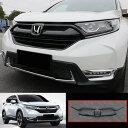 Honda ホンダ 新型CR-V CRV RT系 RW系 アクセサリー RT5 RT6 ...