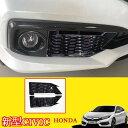 Honda 新型 ホンダ CIVIC シビック FC1 FK7 3D立体 ハッチバ...