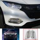 Honda ホンダ ヴェゼル ハイブリット VEZEL 1.5 RS フロント...