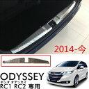 ODYSSEY オデッセ Honda ホンダ RC1 RC2 RC4 傷予防 インナー...