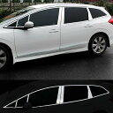 Honda ホンダ ジェイド ハイブリット JADE FR4 FR5 傷予防 ウ...