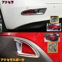 マツダ Mazda アクセラ アクセラスポーツ AXELA BM BY 左右セ...