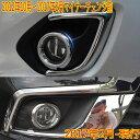 三菱 ミツビシ RVR GA3W GA4W 1.8M 1.8G Mitsubishi フロント...