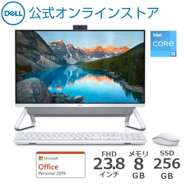5/15はP10倍 Dell公式直販 受注生産 デスクトップパソコン一体型Office付き新品Windows10Inspiro