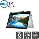 期間限定SALE!【3/26 (火)までの特別価格】Dell Inspiron 14 5000 2-in-1 ノートパソコン プレミアム・タッチパネル ー新品ー