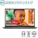 【7/10はP10倍!】Dell公式直販【国内在庫】ノートパソコン 新品 Windows10プラチナ Inspiron 14 (5415) AMD Ryzen 7 5700U (14.0インチFHD/8GB メモリ/512GB SSD/プラチナシルバー/1年保証)・・・