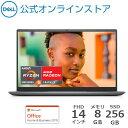 【7/10はP10倍!】Dell公式直販【国内在庫】ノートパソコン 新品 Office付き Windows10 プレミアム New Inspiron 14 (5415) AMD Ryzen 5 5500U (14.0インチFHD/8GB メモリ/256GB SSD/プラチナシルバー/Office Home&Business/1年保証)・・・