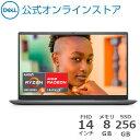 【7/10はP10倍!】Dell公式直販【国内在庫】ノートパソコン 新品 Windows10 プレミアム New Inspiron 14 (5415) AMD Ryzen 5 5500U (14.0インチFHD/8GB メモリ/256GB SSD/プラチナシルバー/1年保証)・・・