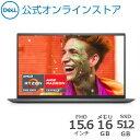 【7/10はP10倍!】Dell公式直販【受注生産】ノートパソコン 新品 Windows10 プラチナ Inspiron 15 (5515) AMD Ryzen 7 5700U (15.6インチFHD/16GB 大容量メモリ/512GB SSD/プラチナシルバー/1年保証)・・・