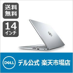 Dell Inspiron 14 7000 ノートパソコン プラチナ・Office付:DELL