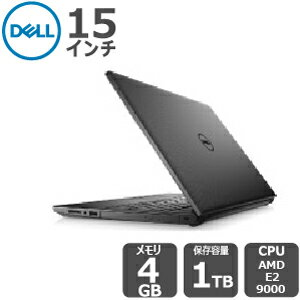 Dell(デル)『Inspiron 15 3000 エントリーOffice付』