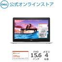 【期間限定SALE!7/13 (月) 13時まで】Dell【...