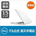 期間限定SALE!【10/26 (金) までの特別価格】Dell Ne...