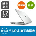 Dell New Inspiron 17 5000(5770)ノートパ...