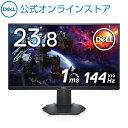 【6/20はP10倍!】Dell公式直販 モニター 新品 S2421HGF 23.8インチゲーミングモニター(フルHD/TN非光沢/HDMIx2,DP/高さ調整/チルト/FreeSync)・・・