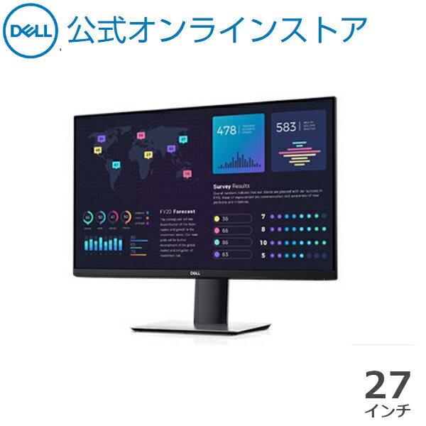 【7/5はP10倍!】Dell公式直販 モニター 新品 P2720DC 27インチワイドモニター(QHD/IPS非光沢/USB-C,HDMI,DP/回転/高さ調整/フレームレス)3年保証