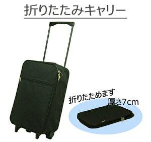 キャリーバッグ 機内持ち込み キャリーケース SS キャリー 折りたたみ ssサイズ スーツケース 布 ソフトキャリーケース 軽量 バッグ 超軽量 小型 バッグ シンプル 旅行鞄 就活バッグ 1日 2日