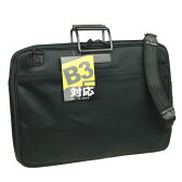 ビジネスバッグ ショルダー付きでB3ファイル対応 メンズ バッグ【送料無料】FILE 102643