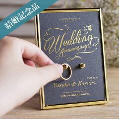 ?me id=1309591&item id=10000616&pc=https%3A%2F%2Fthumbnail.image.rakuten.co.jp%2F%400 mall%2Fdella way%2Fcabinet%2Fimage rinbo%2Frinbo itempic gr - ジューンブライドの結婚式で入籍。おすすめの6月の結婚式の結婚式場・日取りは?