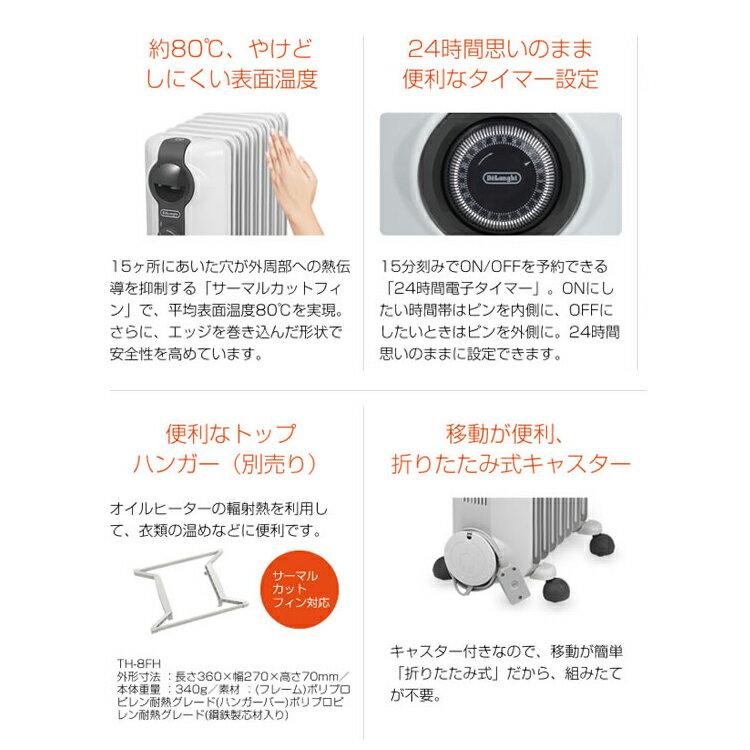 ダイキン工業『遠赤外線暖房機セラムヒート(CER11VS)』