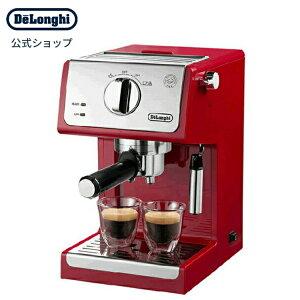 デロンギ エスプレッソ・カプチーノメーカー [ECP3220J-R]   delonghi 公式 コーヒーメーカー おしゃれ エスプレッソマシン カフェラテ メーカー エスプレッソマシーン コーヒー エスプレッソ コーヒーマシン カプチーノ マシン アイス アイスカフェラテ バリスタ