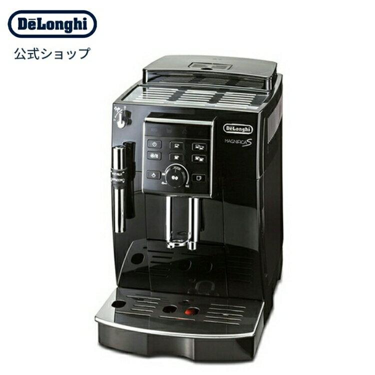 デロンギ マグニフィカ S コンパクト全自動コーヒーマシン [ECAM23120BN] コーヒーメーカー 豆から挽く エスプレッソ カプチーノ カフェラテ 全自動 コーヒー豆 テレワーク 在宅勤務 おうちカフェ